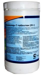 Химия для бассейнов – Кемохлор Т- таблетки (20 гр) (Пермахлор) 1 кг