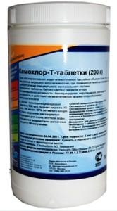 Химия для бассейнов – Кемохлор Т- таблетки (200 гр) (Пермахлор) 1 кг