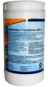 Химия для бассейнов – Кемохлор Т- таблетки (200 гр) (Пермахлор) 1 кг купить недорого в Москве