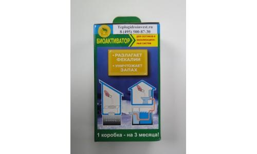 Биоактиватор для септиков Атмосбио ( БИОСЕПТ) 300 гр. купить недорого в Москве