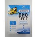 Биоактиватор для септиков Атмосбио (БИОСЕПТ) 600 гр.