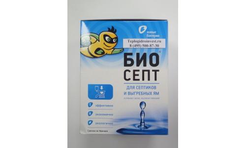 Биоактиватор для септиков Атмосбио (БИОСЕПТ) 600 гр. купить недорого в Москве