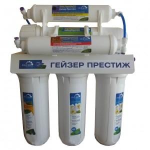 Фильтр для воды Гейзер Престиж М с обратным осмосом купить недорого в Москве