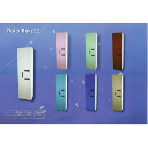 Шкаф пенал для ванной комнаты Монако ЛЮКС 52