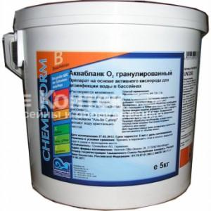 Аквабланк О2 гранулированный (Аква - клар) ( 5 кг )