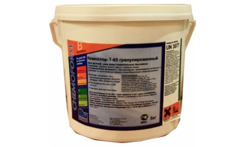 Химия для бассейнов: Кемохлор Т-65 гранулированный (Гранухлор) ( 5 кг ) купить недорого в Москве