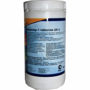 Химия для бассейнов: Кемохлор Т- таблетки (20 гр) (Пермахлор) ( 1 кг )