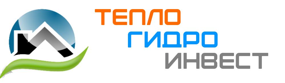 ТеплоГидроИнвест- системы отопления и водоснабжения в Москве